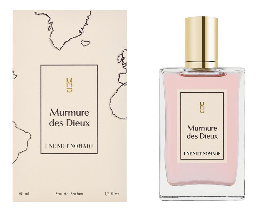 Murmure des Dieux: парфюмерная вода 50мл