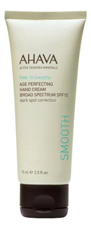 Купить Противовозрастной крем для рук с защитой широкого спектра Time To Smooth Age Perfecting Hand Cream Broad Spectrum SPF15 75мл, AHAVA
