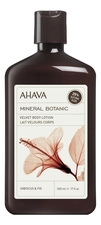 AHAVA Молочко для тела Гибискус и инжир Mineral Botanic Velvet Body Lotion Hibiscus & Fig 400мл