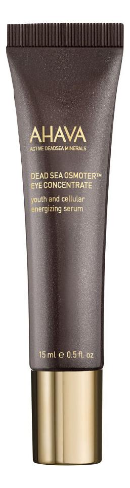Купить Сыворотка-концентрат с минералами Мертвого моря для кожи вокруг глаз Dead Sea Osmoter Eye Concentrate 15мл, AHAVA