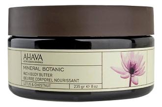 Масло для тела Лотос и каштан Mineral Botanic Rich Body Butter Lotus & Chestnut 235г фото