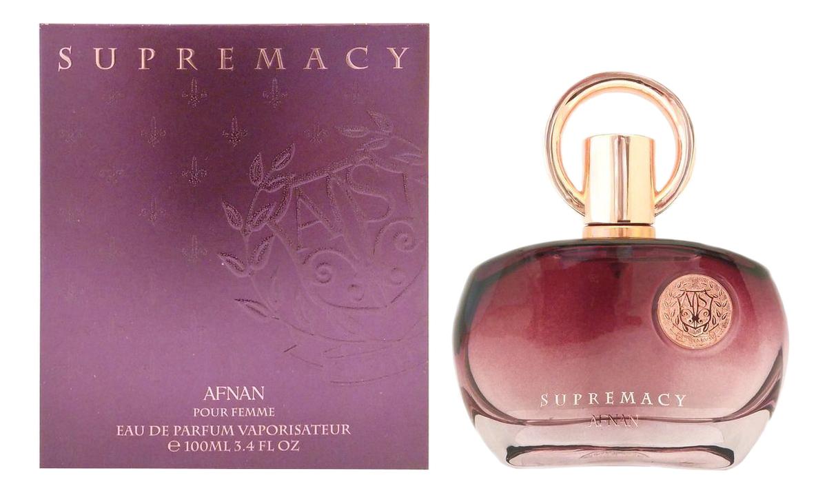 Supremacy Pour Femme Purple: парфюмерная вода 100мл недорого