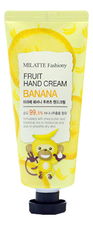 Milatte Крем для рук с экстрактом банана Fashiony Fruit Hand Cream Banana 60г