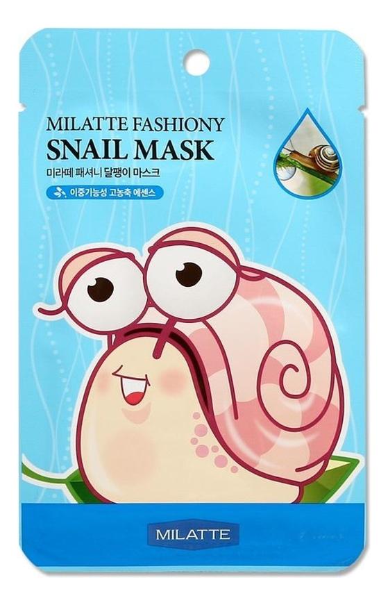 Фото - Маска тканевая для лица с экстрактом слизи улитки Fashiony Snail Mask Sheet 21г маска на тканевой основе для лица с экстрактом красного женьшеня milatte fashiony ginseng mask sheet