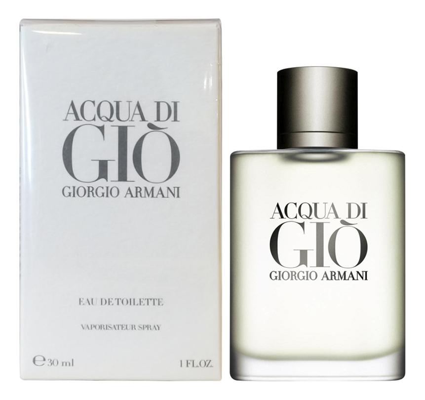 Acqua di Gio pour homme: туалетная вода 30мл acqua di gio pour homme туалетная вода 30мл