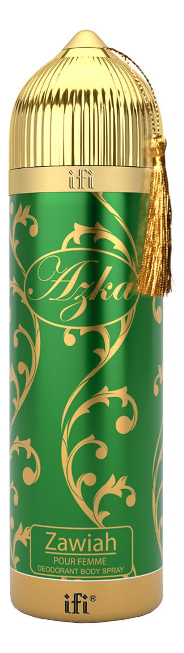 Фото - Парфюмерный дезодорант-спрей Zawiah 200мл парфюмерный дезодорант спрей sport clash 200мл