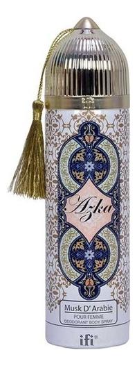 Фото - Парфюмерный дезодорант-спрей Musk De Arabie 200мл парфюмерный дезодорант спрей sport clash 200мл