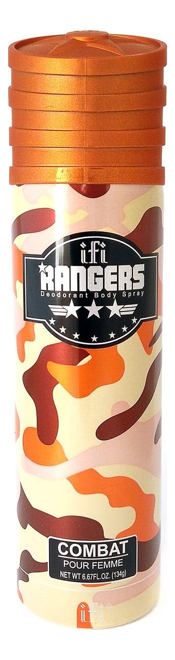 Фото - Парфюмерный дезодорант-спрей Combat 200мл парфюмерный дезодорант спрей sport clash 200мл