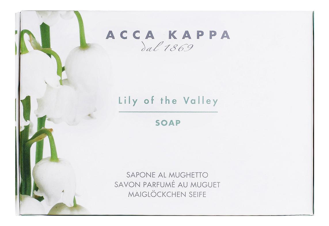 Купить Мыло туалетное Ландыш Mughetto Soap 150г, Acca Kappa