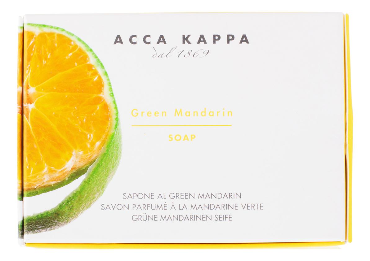 Мыло туалетное Зеленый Мандарин Green Mandarin Soap 150г, Acca Kappa  - Купить