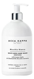 Жидкое мыло для рук Белый Мускус White Moss Hand Wash Soothing 300мл недорого