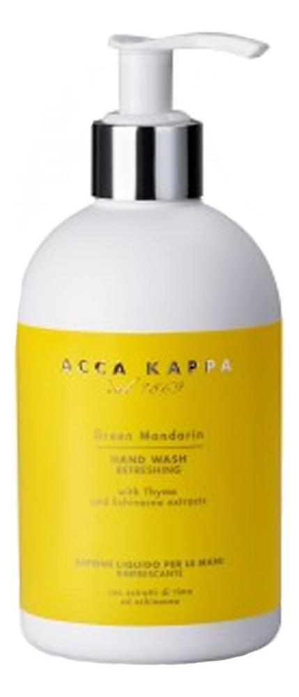 Жидкое мыло для рук Зеленый Мандарин Green Mandarin Hand Wash Refreshing 300мл