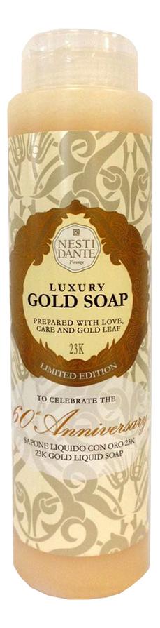 Купить Гель для душа 60th Anniversary Luxury Gold 300мл (юбилейный золотой), NESTI DANTE