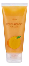 Gain Cosmetics Скраб для лица Moksha Dear Orange Jam Scrub 150мл (цитрус)