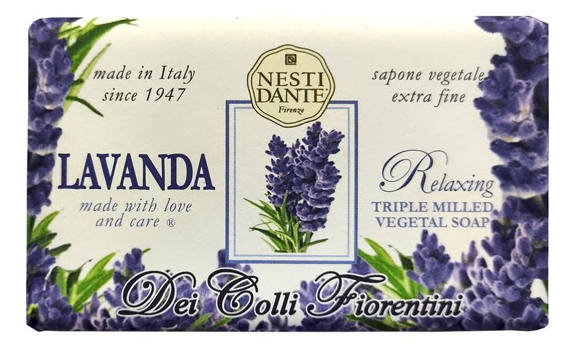 Купить Мыло Dei Colli Fiorentini Relaxing Lavanda Soap 250г (расслабляющая лаванда), NESTI DANTE