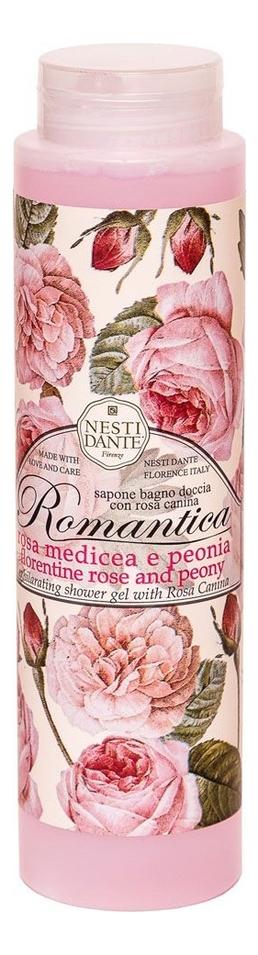 Гель для душа Romantica Florentine Rose & Peony 300мл (флорентийская роза и пион)