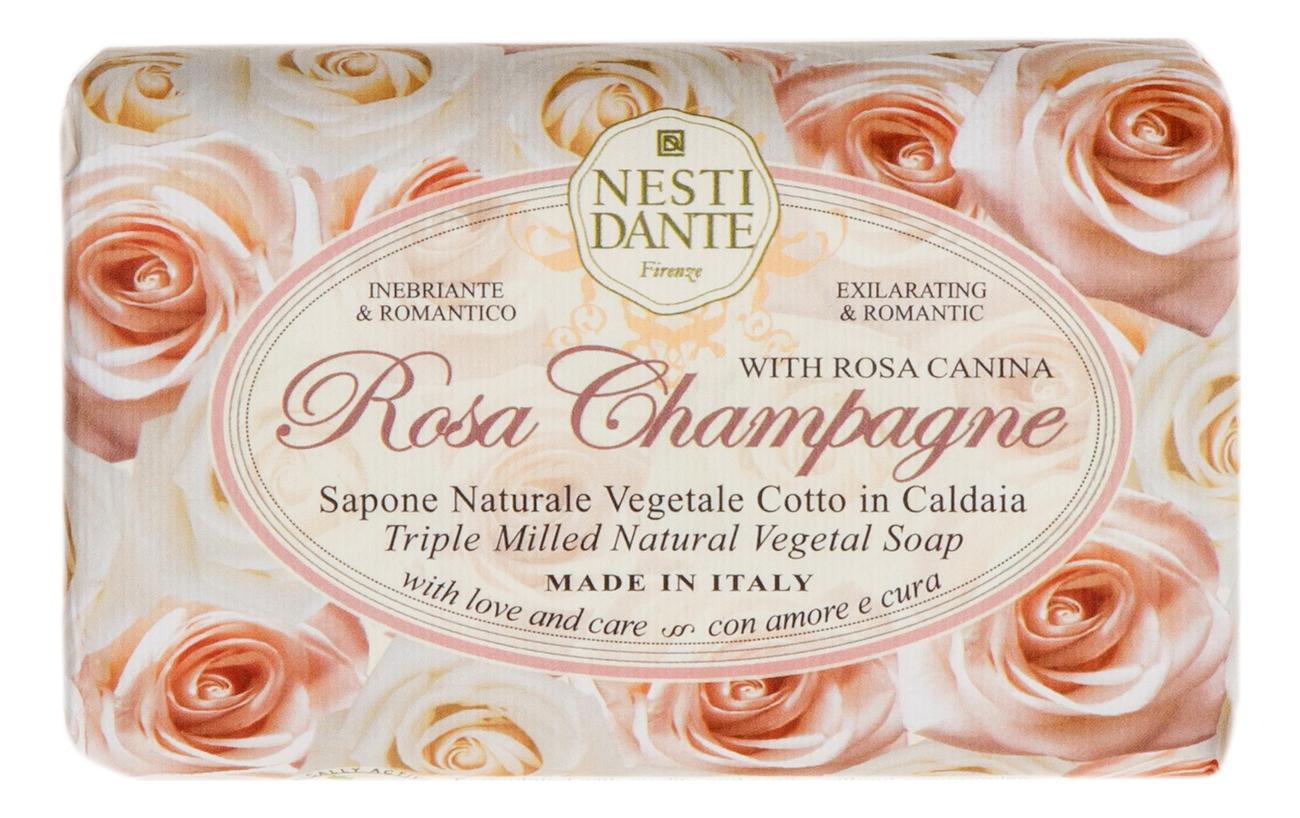 Мыло With Rosa Canina Rosa Champagne Soap 150г (роза шампань) william thackeray la rosa e l anello роза и кольцо