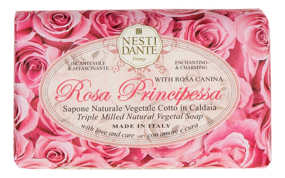 Мыло With Rosa Canina Rosa Principessa Soap 150г (роза принцесса) william thackeray la rosa e l anello роза и кольцо