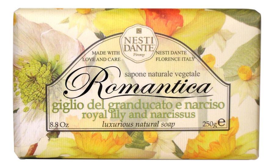 Мыло Romantica Royal Lily & Narcissus Soap 250г (королевская лилия и нарцисс)