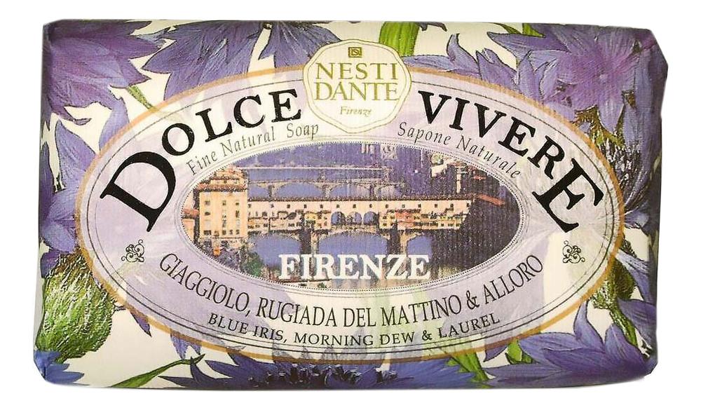 Мыло Dolce Vivere Firenze Soap 250г (Флоренция)