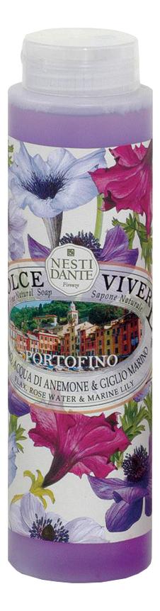 Купить Гель для душа Dolce Vivere Portofino 300мл (Портофино), NESTI DANTE