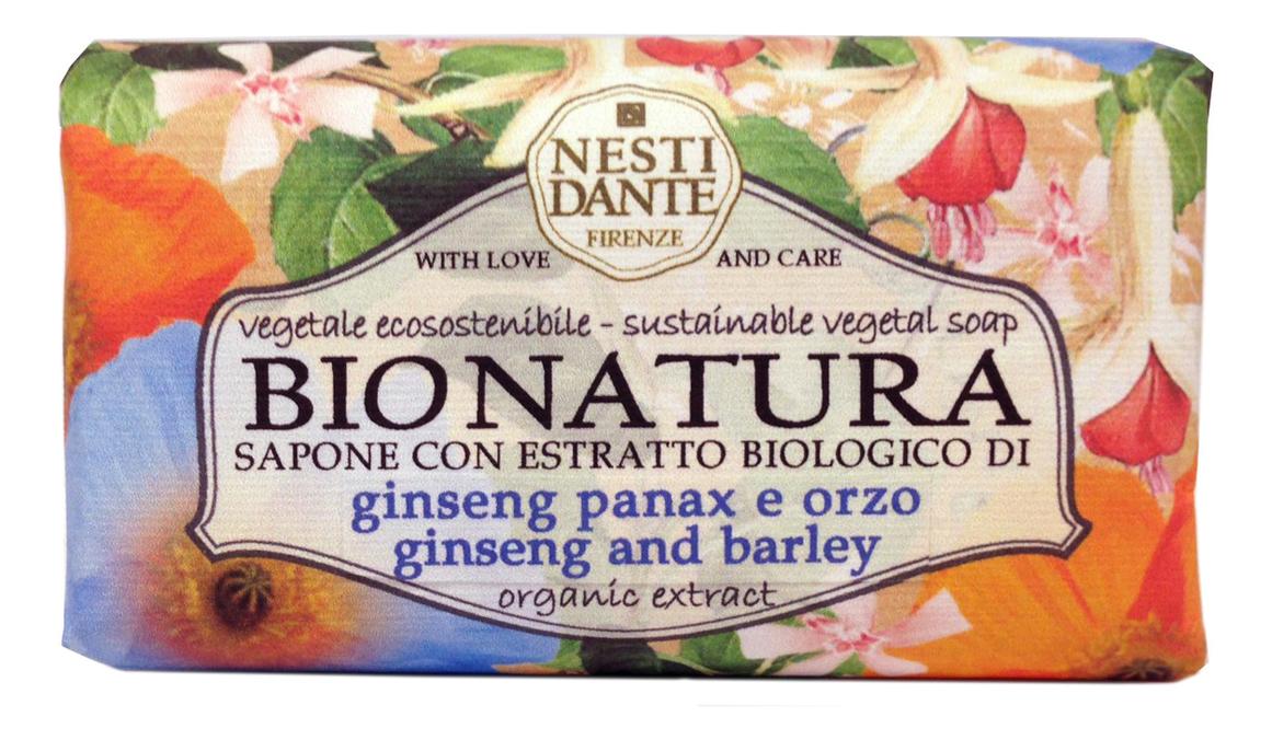 Мыло Bionatura Ginseng & Barley Soap 250г (женьшень и ячмень)
