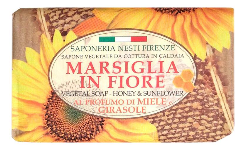 Мыло Marsiglia In Fiore Honey & Sunflower Soap 125г (мед и подсолнух)