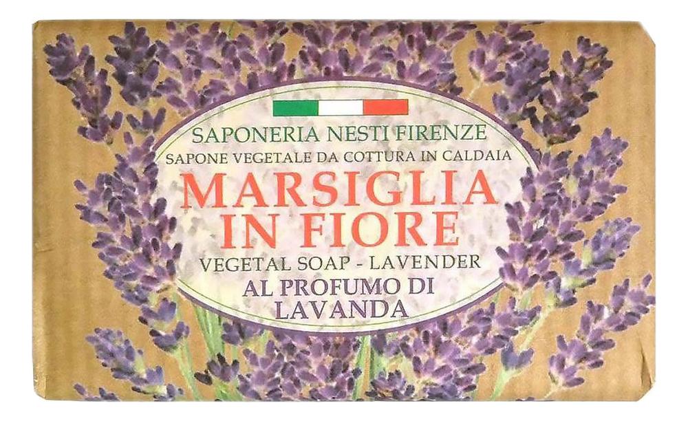 Мыло Marsiglia In Fiore Lavender Soap 125г (лаванда)