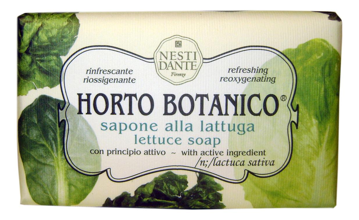 Мыло Horto Botanico Lettuce Soap 250г (листья салата) girls lettuce edge trim ruffle hem pants