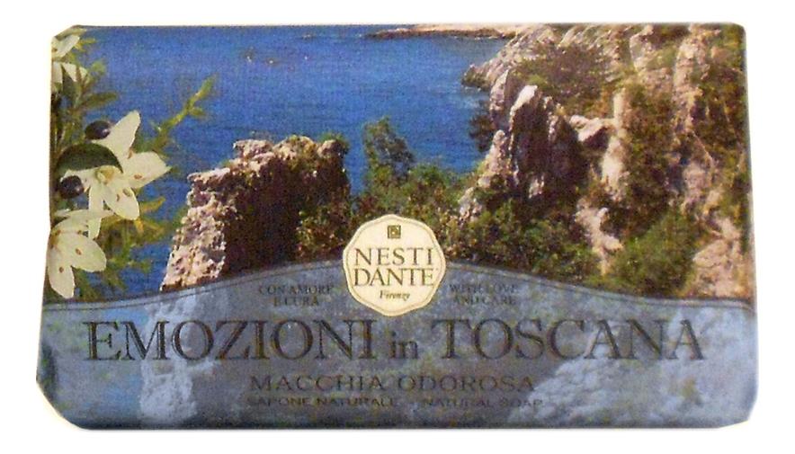 Мыло Emozioni In Toscana Macchia Odorosa Soap 250г (прикосновение средиземноморья)