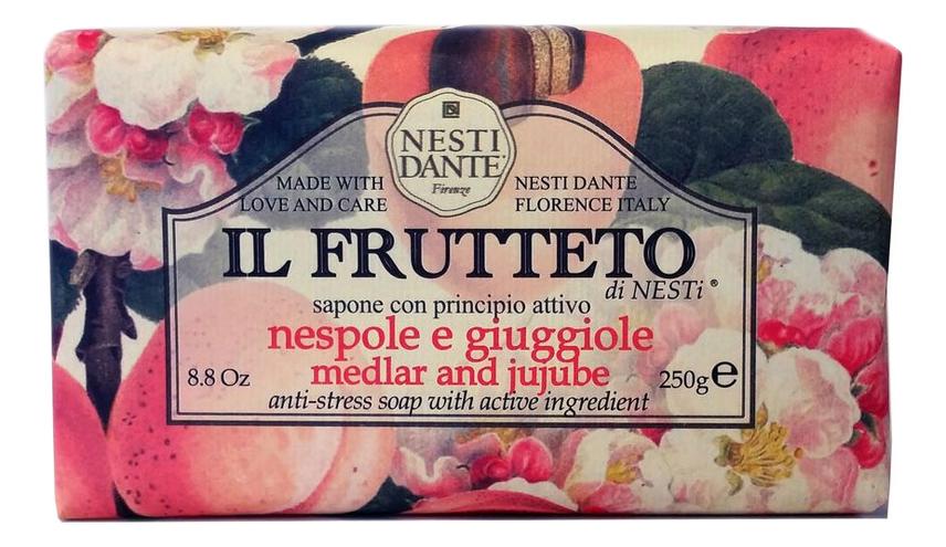 Купить Мыло Il Frutteto Medlar & Jujube Soap 250г (мушмула и китайский финик), Мыло Il Frutteto Medlar & Jujube Soap 250г (мушмула и китайский финик), NESTI DANTE