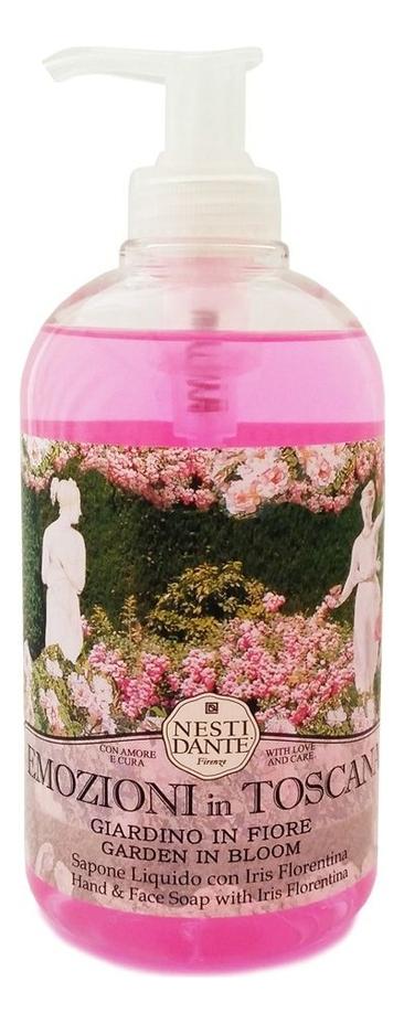 Купить Жидкое мыло Emozioni In Toscana Garden In Bloom 500мл (цветущий сад), NESTI DANTE