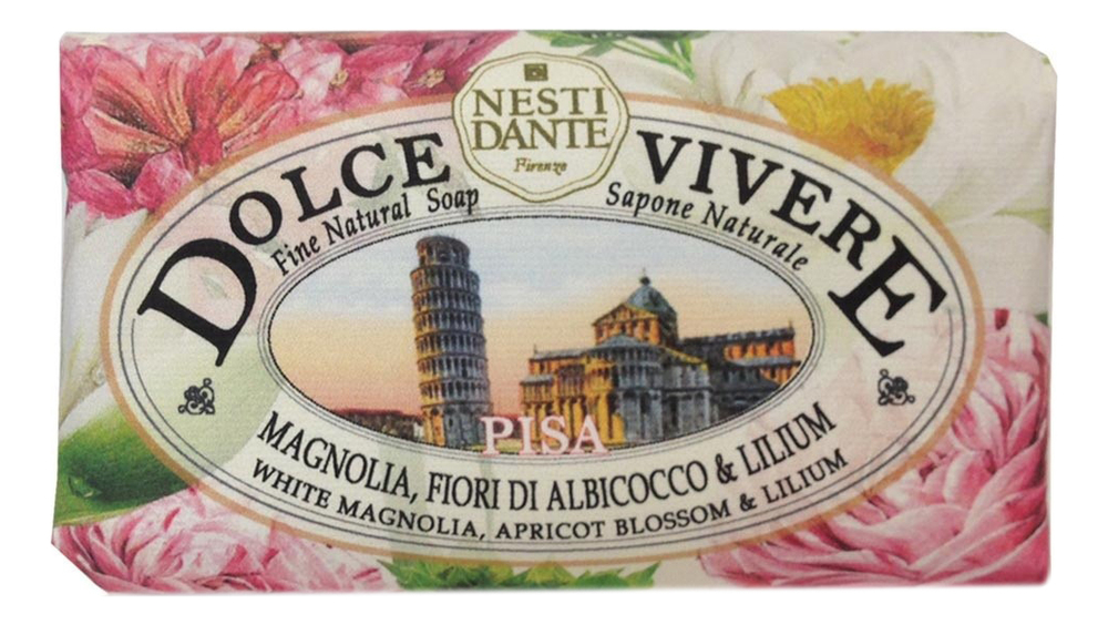 цена на Мыло Dolce Vivere Pisa Soap 250г (Пиза)