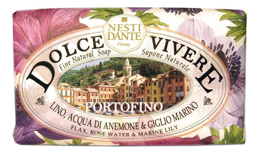 Мыло Dolce Vivere Portofino Soap 250г (Портофино)
