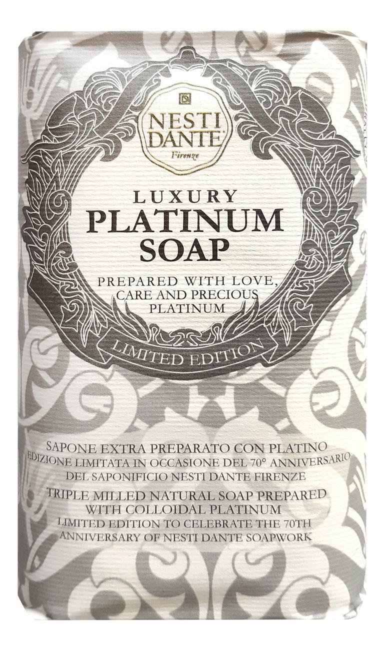 Мыло 70th Anniversary Luxury Platinum Soap 250г (юбилейное платиновое) мыло юбилейное золотое 250г nesti dante