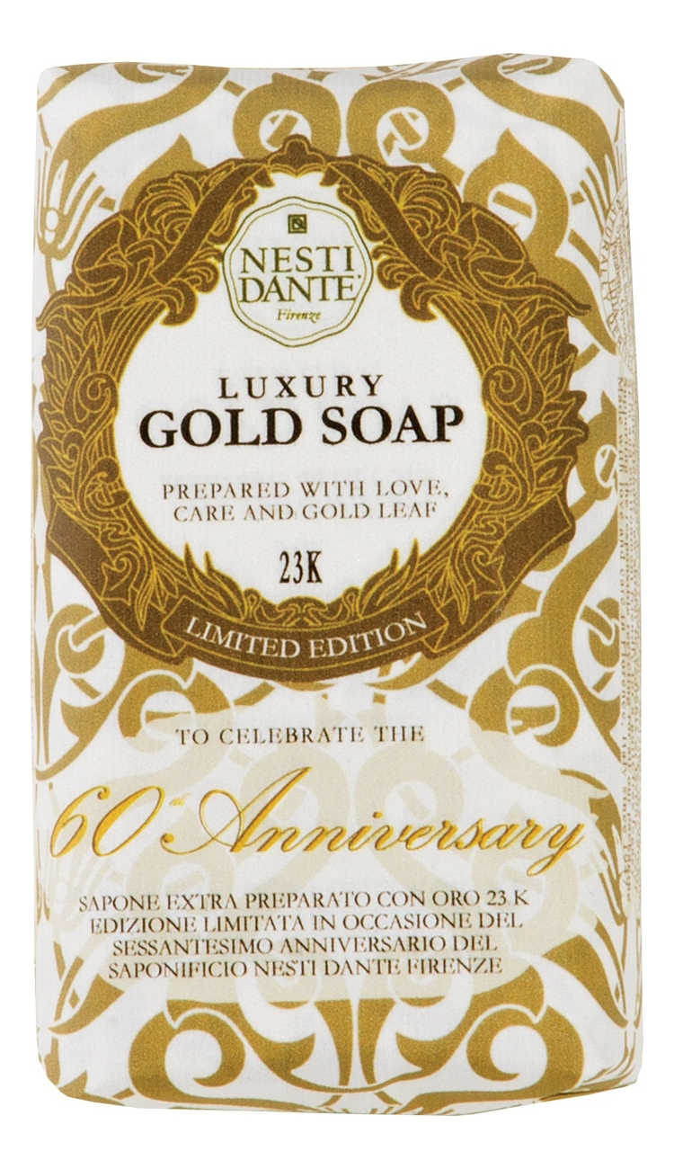 Мыло 60th Anniversary Luxury Gold Soap 250г (юбилейное золотое 23) мыло юбилейное золотое 250г nesti dante