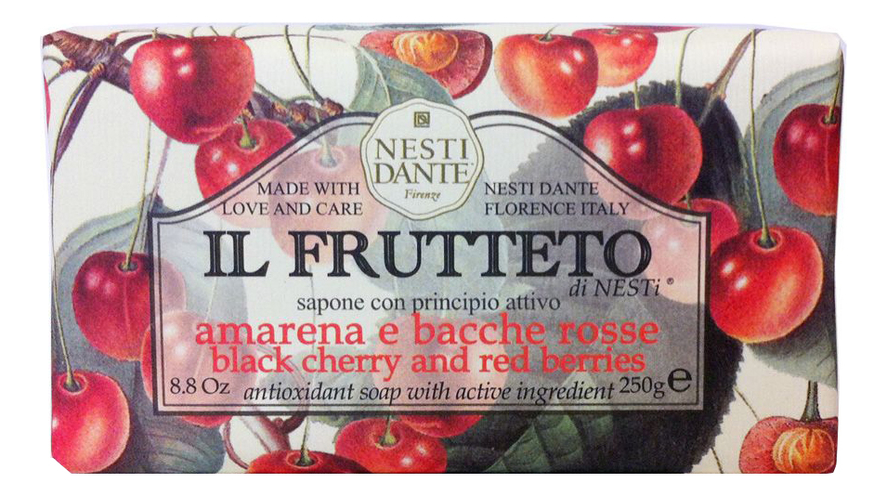 Мыло Il Frutteto Black Cherry & Red Berries Soap 250г (черешня и красные ягоды)