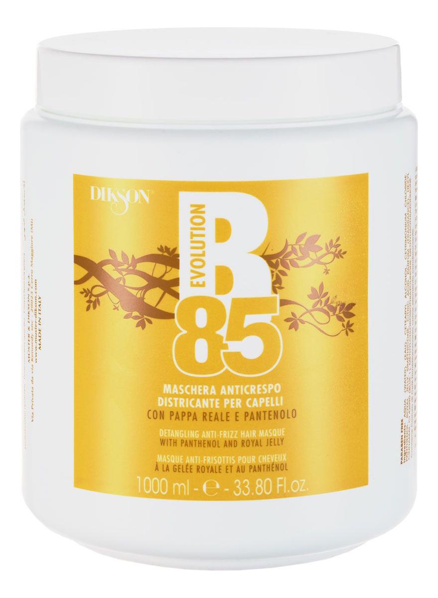 Купить Восстанавливающая маска для волос с пчелиным маточным молочком и пантенолом B85 Maschera Anticrespo Mask 1000мл, Dikson