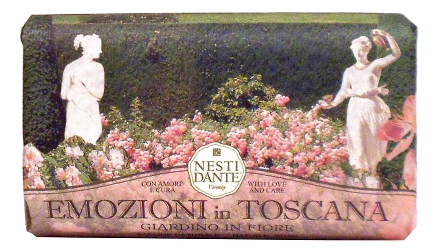Мыло Emozioni In Toscana Giardino In Fiore Soap 250г (цветущий сад) giovanni sforza garibaldi in toscana nel 1848