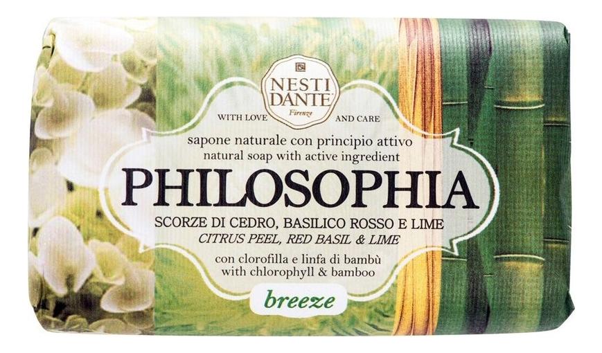Мыло Philosophia Breeze Soap 250г (живительная свежесть)