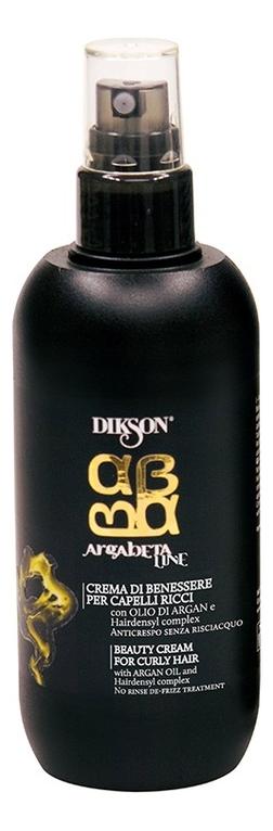 Питательный крем-флюид Идеальный локон Argabeta Line Beauty Cream For Curly Hair 150мл