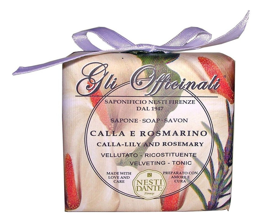 Мыло Gli Officinali Calla Lily & Rosemary Soap 200г (калла и розмарин)