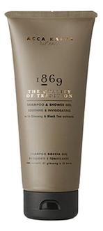 Шампунь-гель для душа 1869 Shampoo & Shower Gel 200мл мыло для бритья acca kappa 1869 muschio bianco 200мл