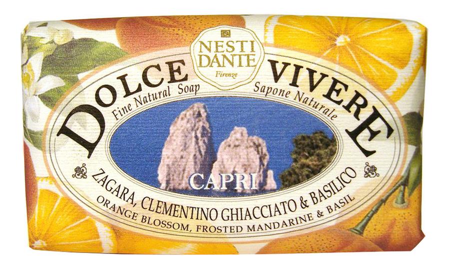 Мыло Dolce Vivere Capri Soap 250г (Капри)