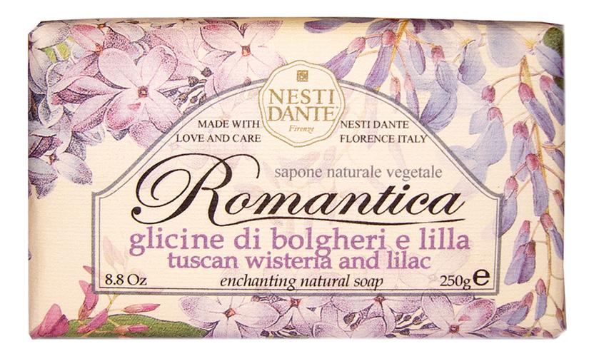 Мыло Romantica Tuscan Wisteria  lilac Soap 250г (тосканская глициния и сирень)