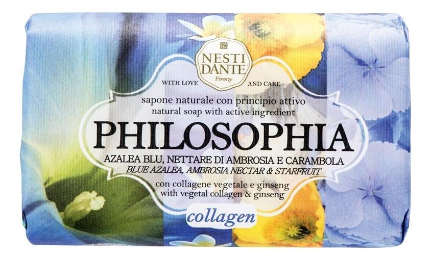 Мыло Philosophia Collagen Soap 250г (коллаген)