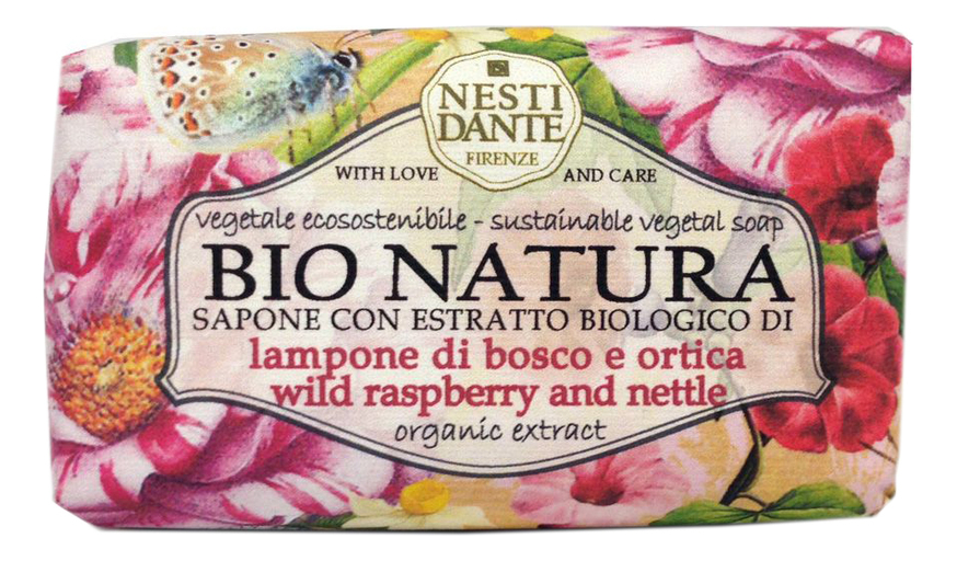 Мыло Bionatura Wild Raspberry & Nettle Soap 250г (малина и крапива)