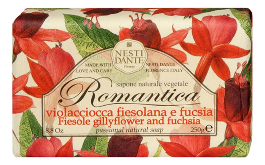 Мыло Romantica Fiesole Gillyflower & Fuchsia Soap 250г (ароматы фиезоле и фуксия)