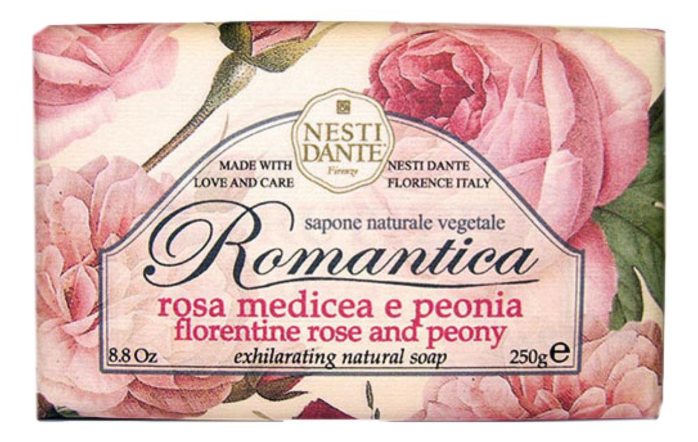 Мыло Romantica Florentine Rose & Peony Soap 250г (флорентийская роза и пион)