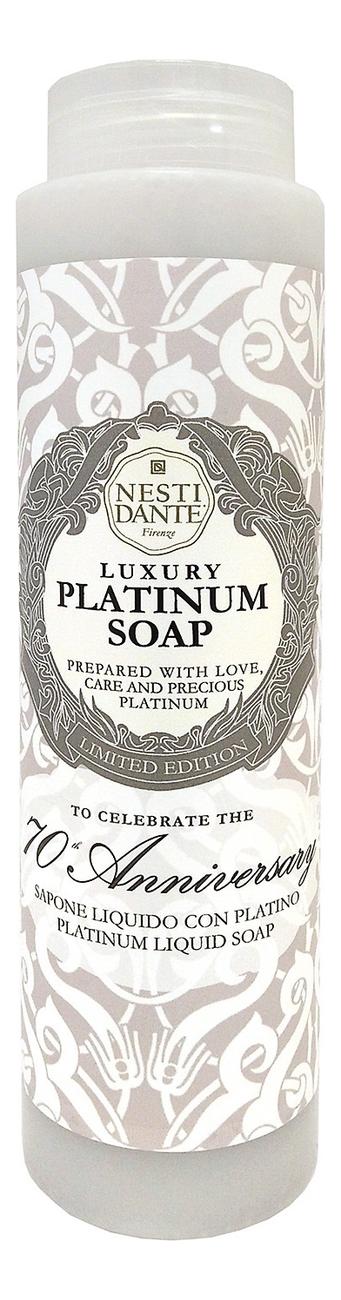Купить Гель для душа 70th Anniversary Luxury Platinum 300мл (юбилейное платиновое), NESTI DANTE